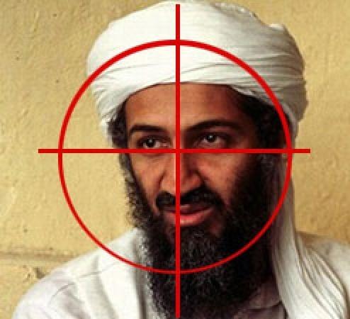 Osama Bin Laden Targets For Shooting Target - osama bin ladenOsama Bin Laden Targets For Shooting