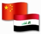 China and Iraq